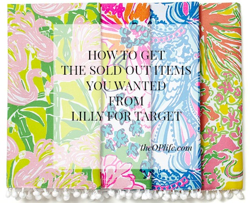 How To Get The Sold Out Items From Lilly For Target