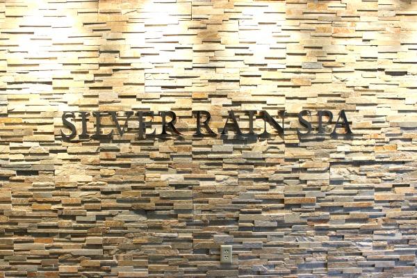 Silver Rain Spa The OP Life