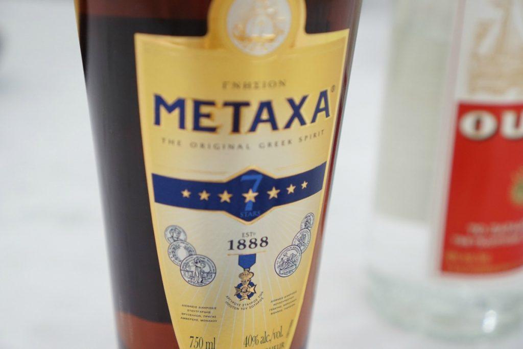 Greek Cocktails